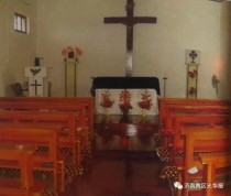 iglesia destruida en china