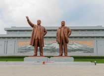 Grand Monument  on Mansu Hill in Pyongyang.