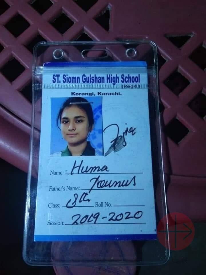 Pakistan carnet escolar de Huma