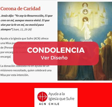 corona_t