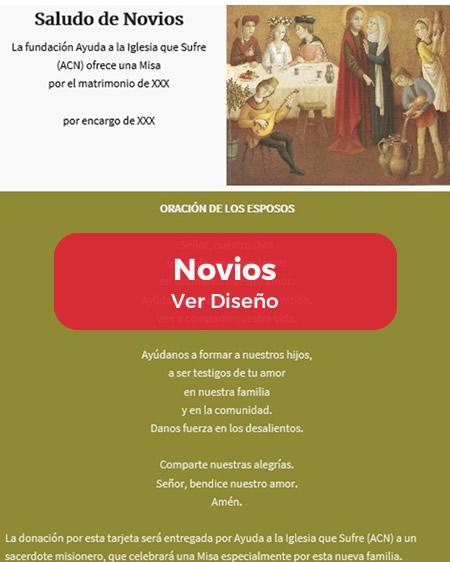 novios_t