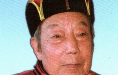 China S.E. Mons. Giuseppe Ma Zhongmu