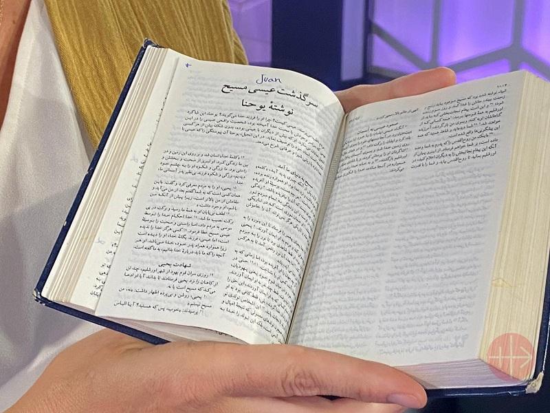 Biblia en farsi web