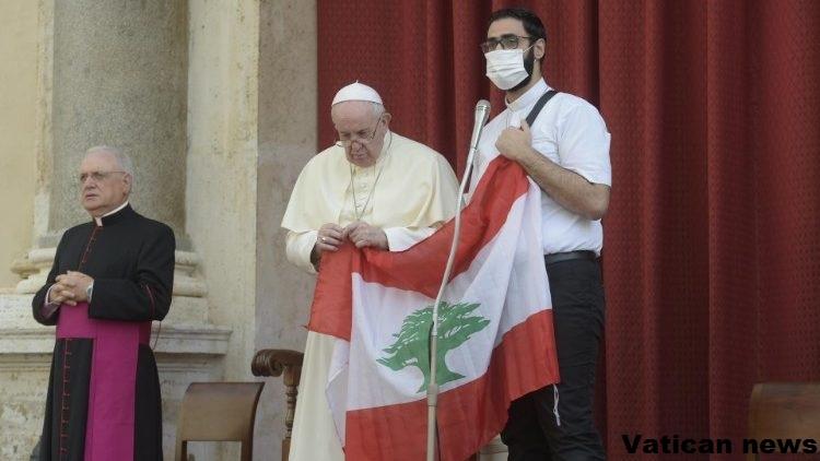 Líbano Papa llama a la oración con logo