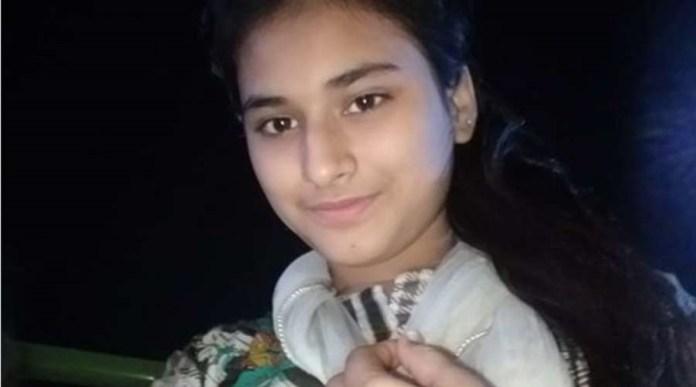 Pakistán HumaYounus
