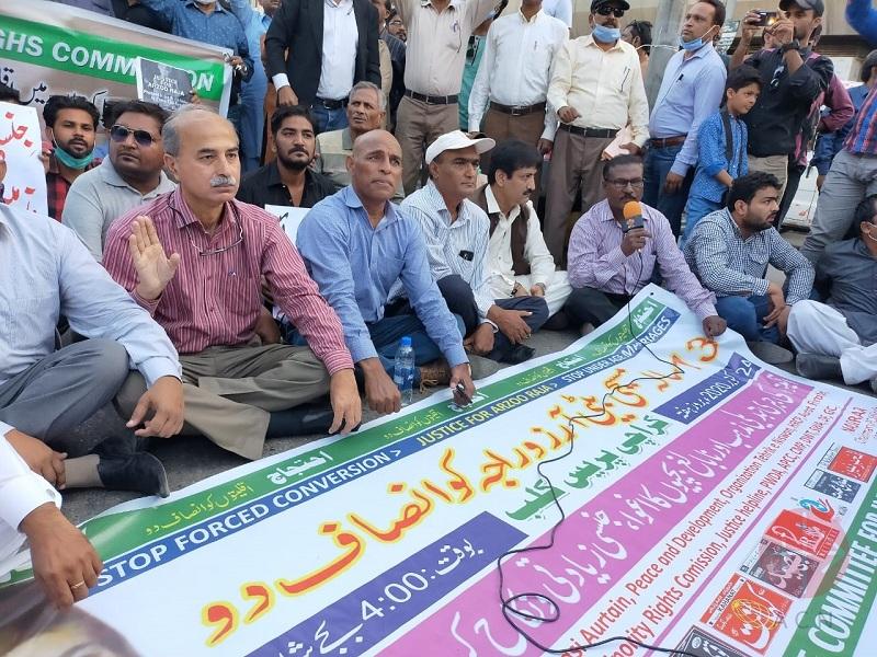 Pakistán personas protestan tema Arzoo web