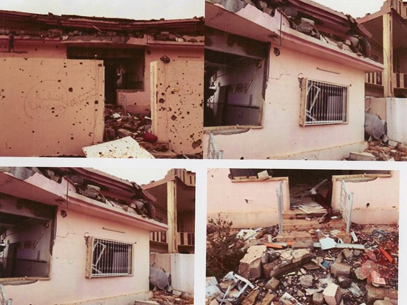 Irak destruccion casas bombardeadas web