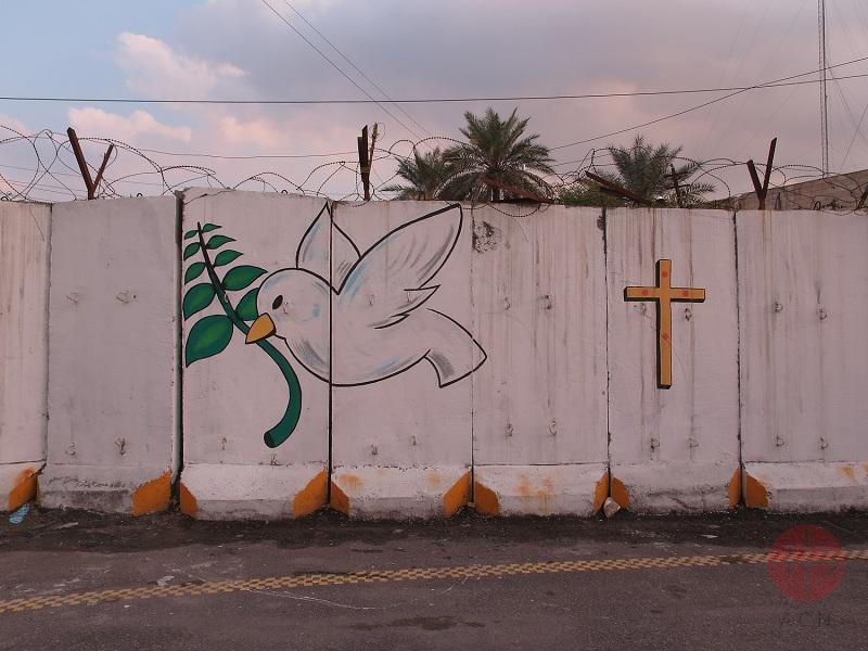 Murales de Catedral de bagdad, paloma de la paz web