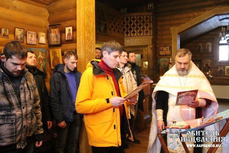 Rusia grupo de jóvenes