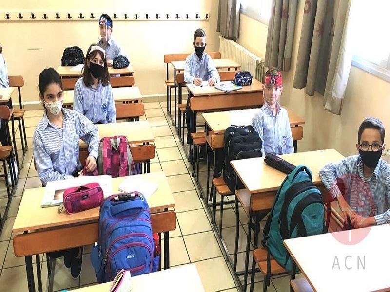 Líbano sala de clases web